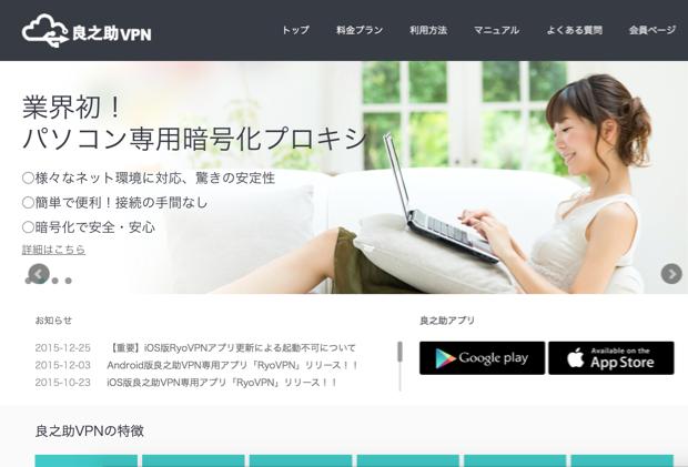 ryonosuke_620
