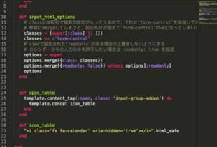 WEBサイト・アプリ開発のイメージ