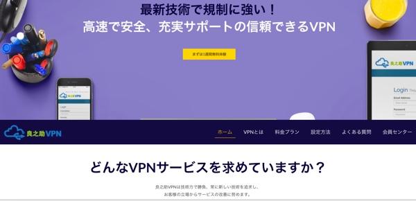 ryonosuke-new-hp-tp-ss